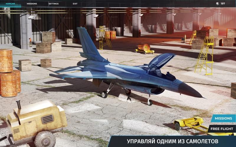Airplane Sky Voyage скриншот программы 2