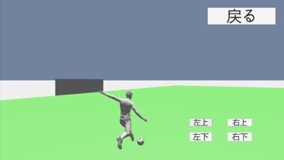 FKgame screenshot 2