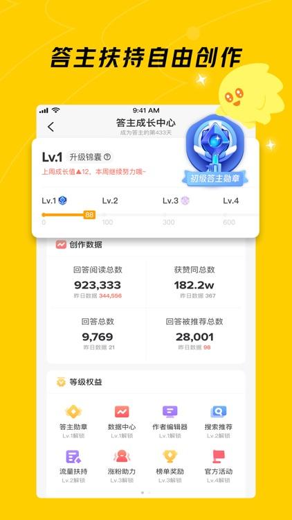 腾讯游戏社区-官方助手(闪现一下) screenshot-6