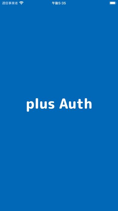 plus Authのスクリーンショット5