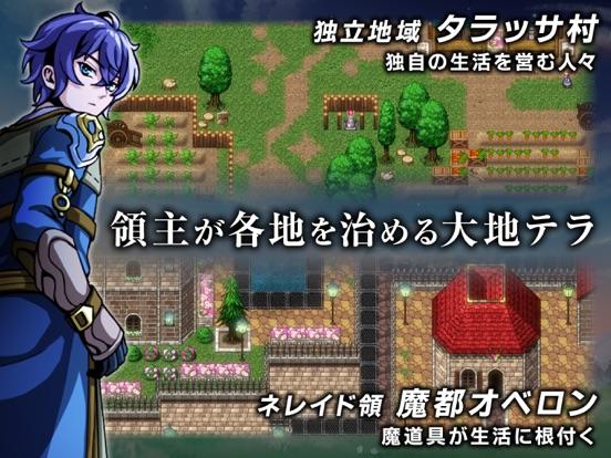 RPG エルピシアの魔剣少女のおすすめ画像1