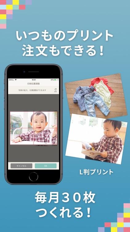 dフォト プリント screenshot-3