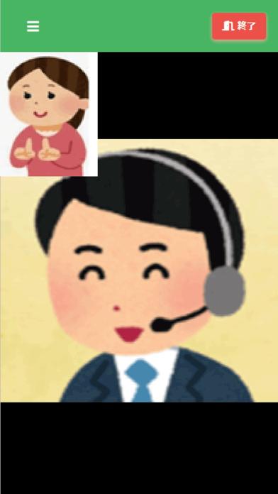電話リレーサービス紹介画像4
