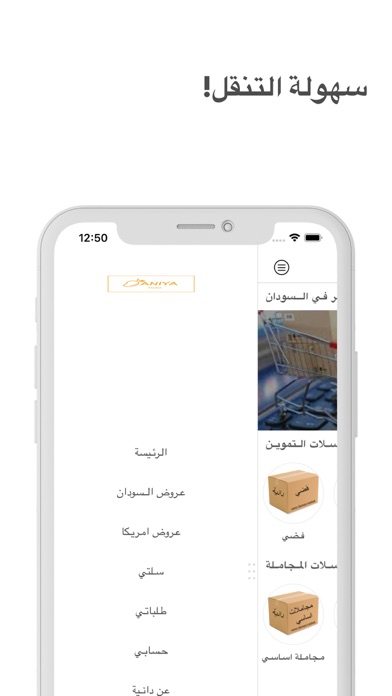 Daniya MarketScreenshot of 4