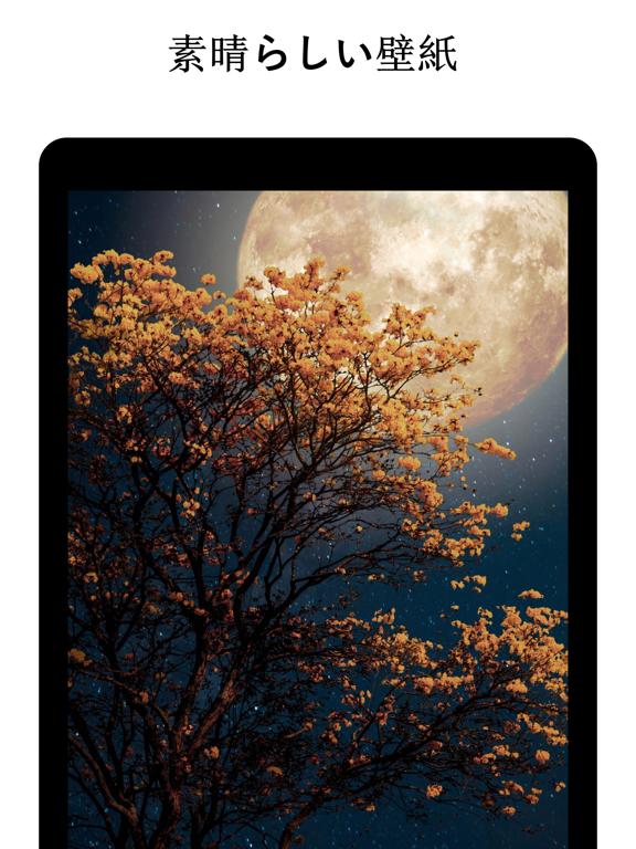 https://is4-ssl.mzstatic.com/image/thumb/PurpleSource114/v4/33/e5/d9/33e5d95a-5b68-f1af-621a-83d74c49984a/0617f088-804a-4c51-a037-a58804a23d2c_iPad_Pro__U00283rd_generation_U0029_12.9-inch_Display__U00282048_x_2732_U0029_Screenshot_0.png/576x768bb.png