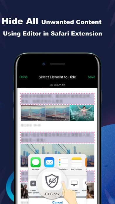 Adblock - Ad Blocker & Filters Screenshots