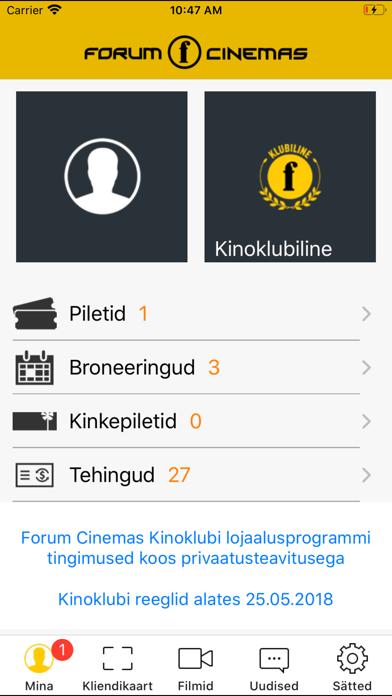 点击获取Forum Cinemas Estonia