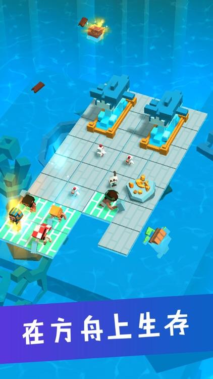 造个方舟 screenshot-3
