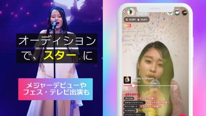 KARASTA - カラオケ配信/歌ってみた動画アプリのおすすめ画像6