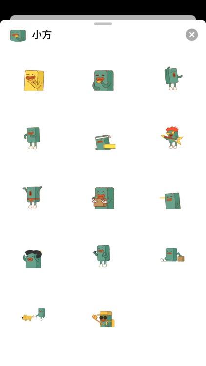 小方-Stickers