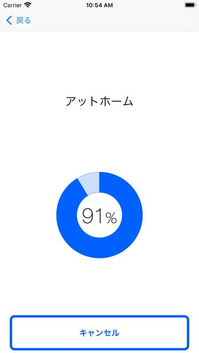 MyBook Mobile紹介画像6