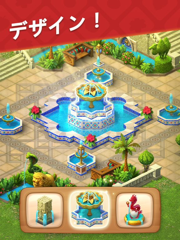 ガーデンスケイプ (Gardenscapes)のおすすめ画像3