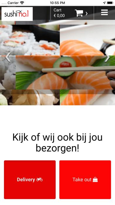 sushi-no1 screenshot 1