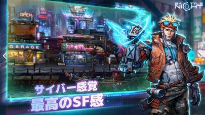 Battle Nightのおすすめ画像2