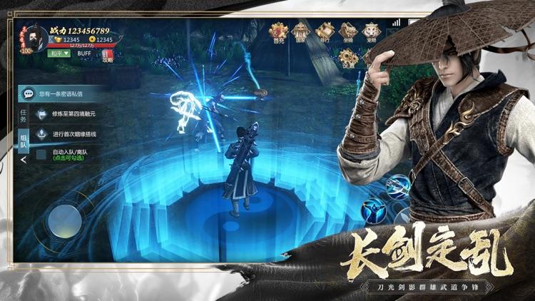 择天战记 - 修道长生玄幻仙侠游戏! screenshot-4