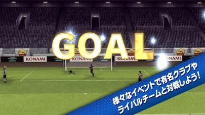 ワールドサッカーコレクションS ScreenShot2