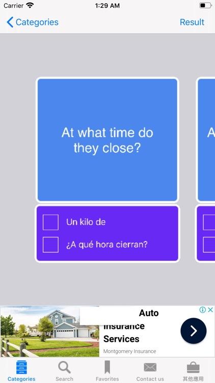 English to Spanish Phrasebook screenshot-4