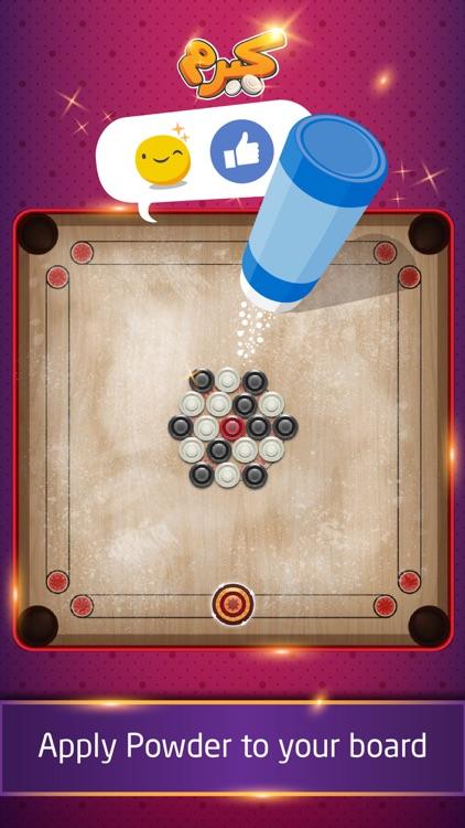 Carrom | كيرم Online pool game screenshot-5