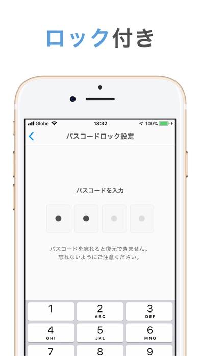 ホームに貼るメモ帳アプリ - スマメモ(すま めも)のおすすめ画像8