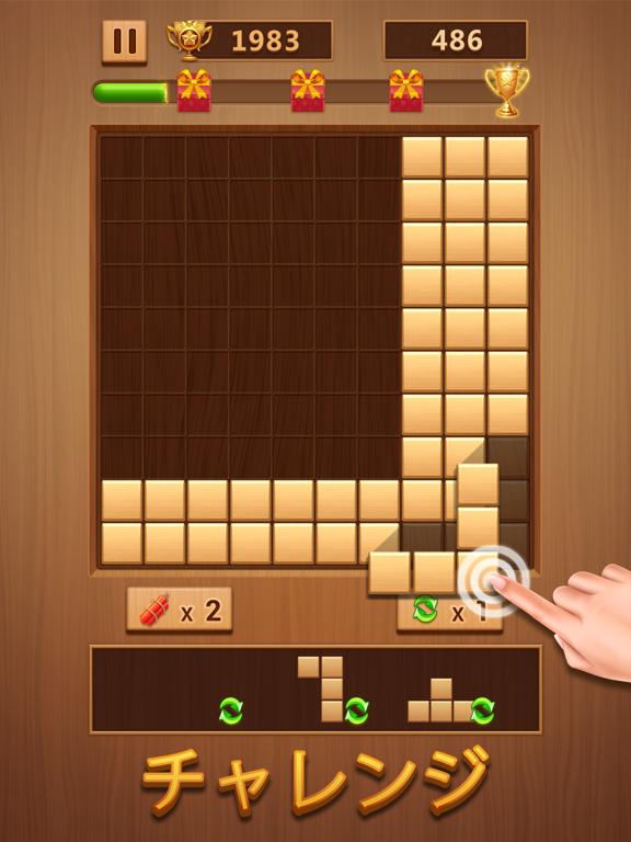 ウッドパズル - 木のジグソー パズルのおすすめ画像2