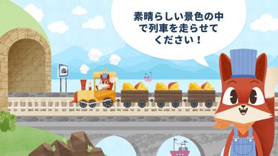 https://is4-ssl.mzstatic.com/image/thumb/PurpleSource114/v4/40/70/c2/4070c2ba-b1cb-c17f-ece0-3e88024ea607/bfd44d93-ef19-4197-bb6c-636297ea3b67_Screenshots_Train_iPhone_jp01.png/406x228bb.png