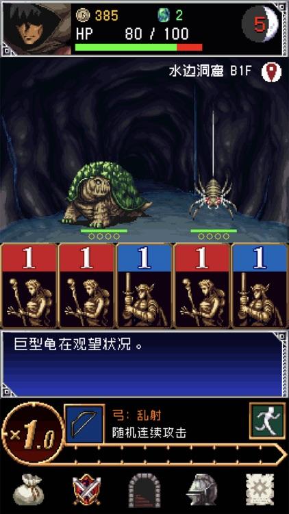 暗黑之血2 screenshot-9