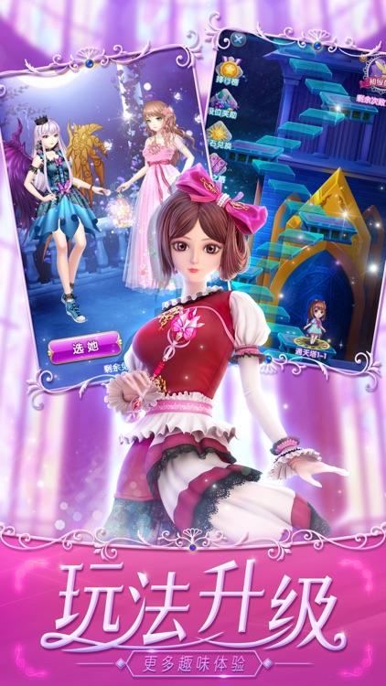 叶罗丽精灵梦——魔法公主换装游戏 screenshot-3