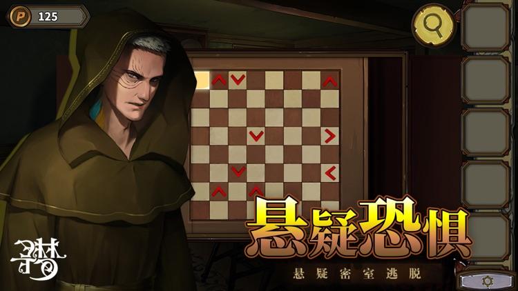 密室逃脱绝境系列10寻梦大作战 - 剧情向解密游戏 screenshot-3