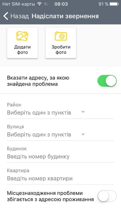 КЦ Хлібодар screenshot-4