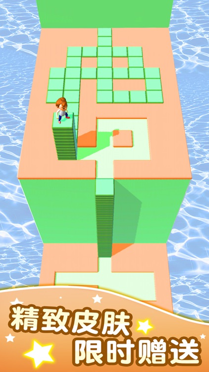 方块迷宫 screenshot-3