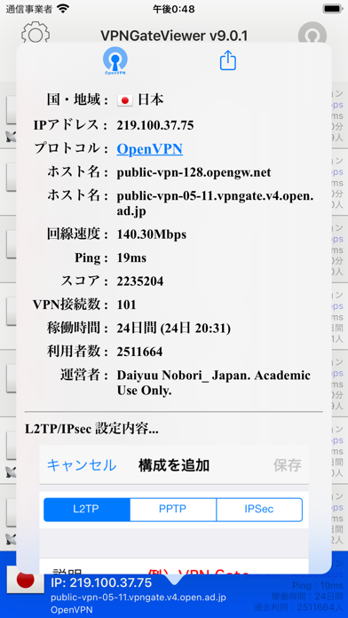 https://is4-ssl.mzstatic.com/image/thumb/PurpleSource114/v4/45/58/dd/4558dd6b-4f24-a770-e7e5-faed26bdaeec/d3e9289a-efd1-4afb-a040-2931ba805025_Simulator_Screen_Shot_-_iPhone_8_U002b_5.5_U0022_iOS14.1_-_2020-10-22_at_12.48.23.png/392x696bb.png