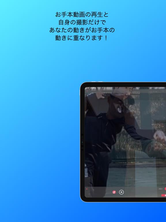 https://is4-ssl.mzstatic.com/image/thumb/PurpleSource114/v4/45/a5/e1/45a5e166-6a07-c796-18f3-21767023e546/2780b5f6-9b23-4ab4-954b-1d780a383ad4_12.9-inch_Screenshot_1.png/576x768bb.png