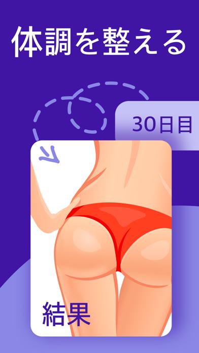 https://is4-ssl.mzstatic.com/image/thumb/PurpleSource114/v4/45/b5/10/45b510e7-c846-3e30-f31d-103453947c3a/b753401a-b773-4bd1-9e86-2d9680cced1e_5.5_5_Japanese.png/392x696bb.png