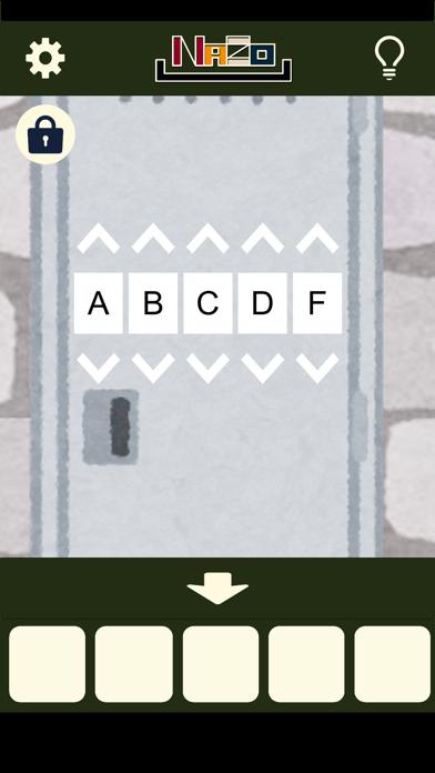 ミニ脱出ゲーム 「いらすとや」からの脱出のおすすめ画像2
