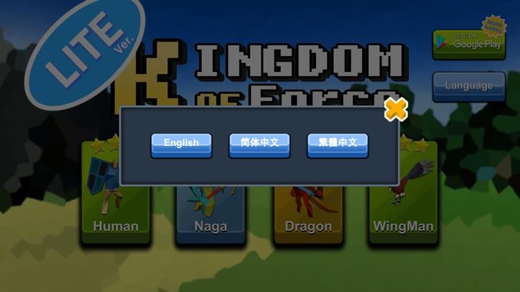 Kingdom Of Force Lite