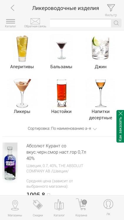 Серебряный Шар screenshot-4