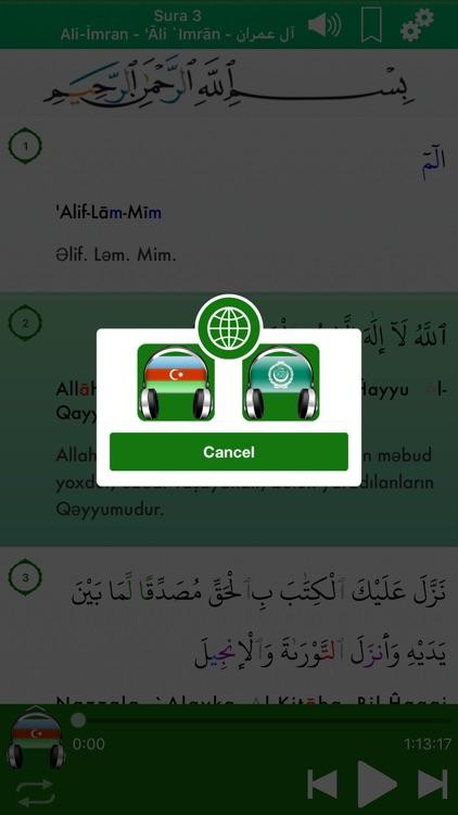 Quran Audio Pro: Azerbaijani screenshot-3