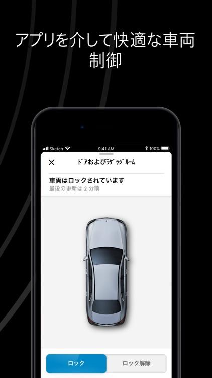 Mercedes me Japan screenshot-3