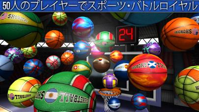Basketball Showdown:ロイヤルのおすすめ画像2