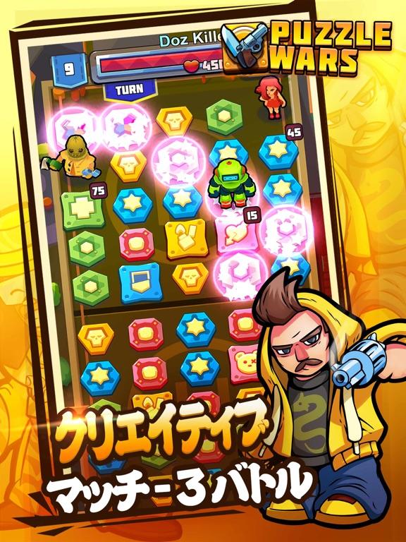 Puzzle Wars:  Match-3 Battlesのおすすめ画像1