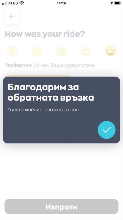 Yellow! screenshot-6
