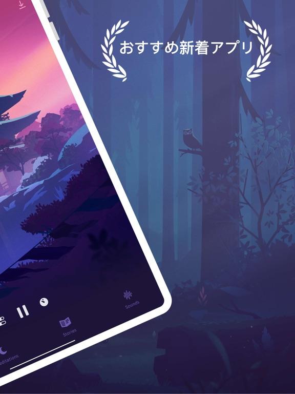 https://is4-ssl.mzstatic.com/image/thumb/PurpleSource114/v4/4d/e3/18/4de31853-1380-86b7-19b2-7712044832ef/dbee9323-b0ed-406c-85eb-4459ad6bca21_ja__screenshots__iOS-iPad-Pro__02.jpg/576x768bb.jpg