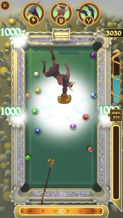 英雄台球 screenshot-0