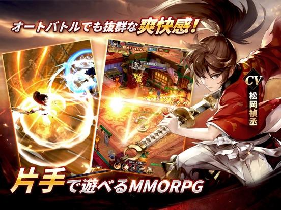 剣魂~剣と絆の異世界冒険伝のおすすめ画像2