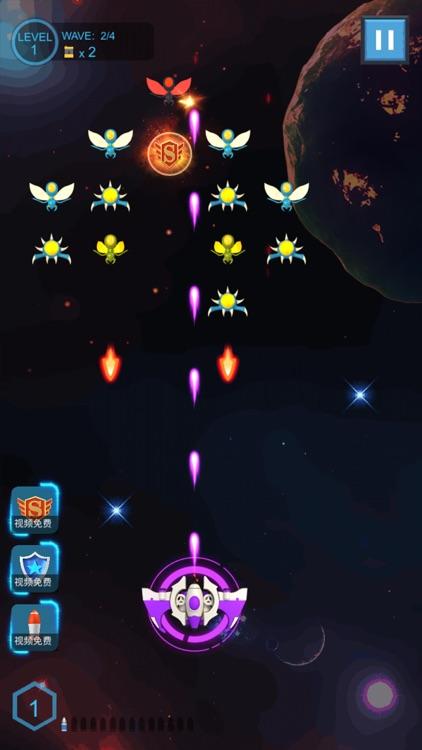飞机战纪风云 - 太空星际射击游戏 screenshot-8
