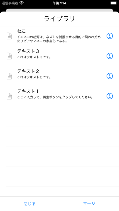 https://is4-ssl.mzstatic.com/image/thumb/PurpleSource114/v4/52/4b/09/524b090d-688f-e66c-d1cc-b41432bbee14/5ae4bcd5-1d8a-447c-b53f-49346e2cd54e_library_jp_iPhone.png/392x696bb.png