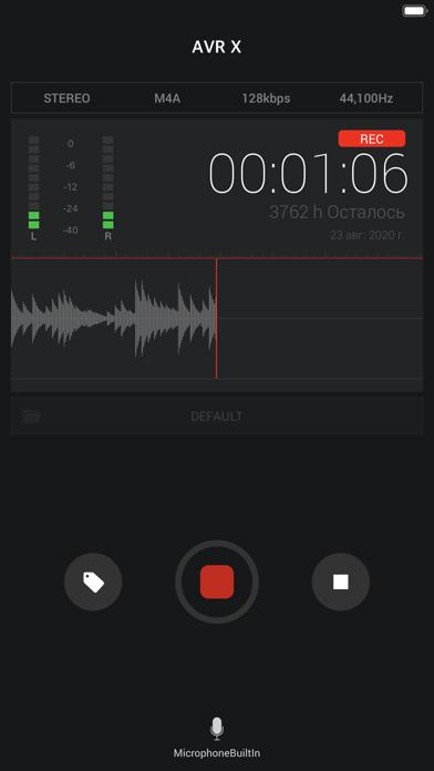 Скриншот №1 к AVR X PRO - диктофон