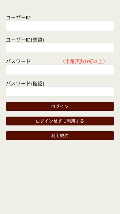 Noix アトリエノア紹介画像5