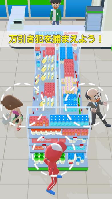 Convenience store clerk screenshot 2