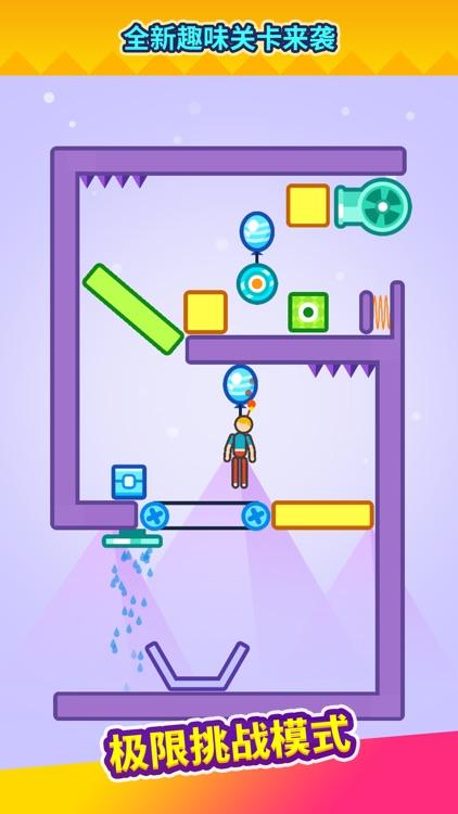 火花侠 screenshot-1